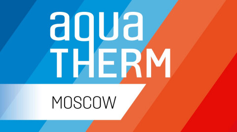 Выставка Aquatherm Moscow 11-14 февраля