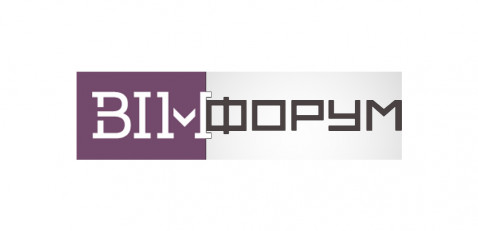 IV Международный BIM-форум. Новые даты проведения 8-9 декабря 2020 года