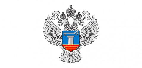 Индексы изменения сметной стоимости на 1 квартал 2021 год Минстрой РФ