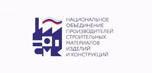 Ассоциация НОПСМ и Российский Союз строителей дого...