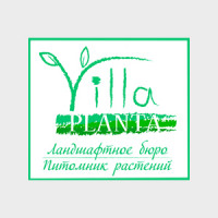VilaPlanta