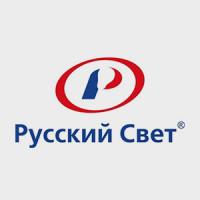 Русский Свет